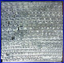 Alphabets Metal Letterpress Print Type Import SB 18pt Chisel Wide MM82 12#